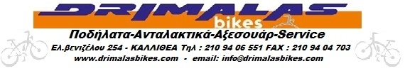 drimalas bikes