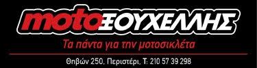 Moto Xouhellis