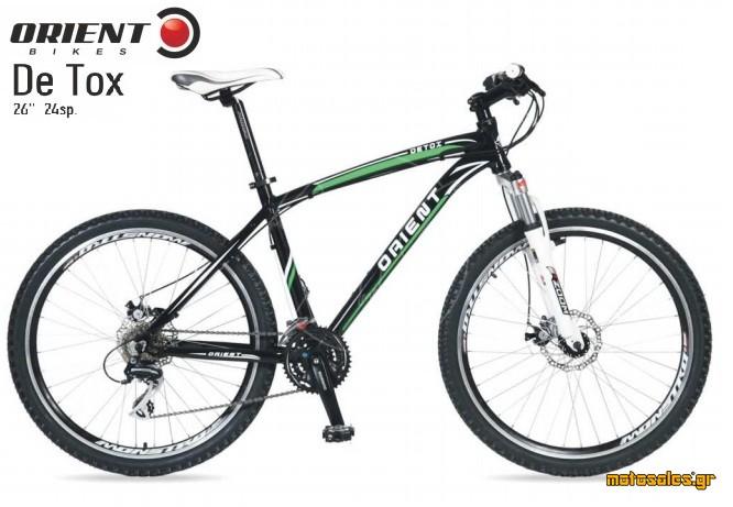 Πωλείται Καινούργιο Ποδήλατο Mountain Orient Bikes  του 2014