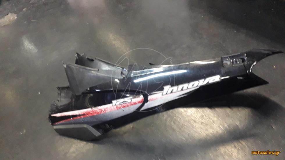 Πωλείται Μεταχειρισμένο - Καπάκι Ουράς Δεξι Honda ANF INNOVA 125
