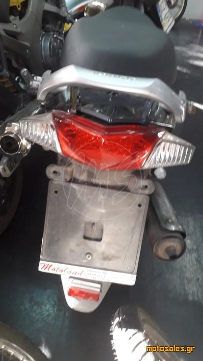 Πωλείται Μεταχειρισμένο Παπάκι Kymco Straight 150 του 2008