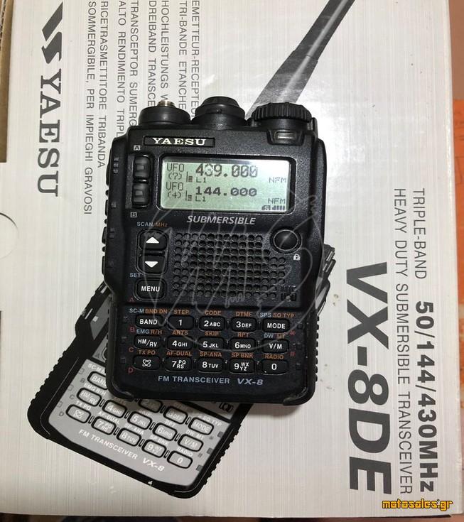 Πωλείται Μεταχειρισμένο - Πομποδέκτης Φορητός Yaesu VX 8DE
