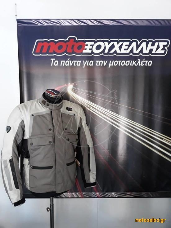 Πωλείται Καινούργιο - ΜΠΟΥΦΑΝ REVIT CAYENNE PRO ΜΠΕΖ & ΜΑΥΡΟ