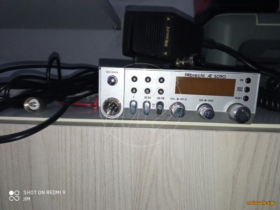 Πωλείται Μεταχειρισμένο - Πομποδέκτης CB Albrecht ΑΕ5090