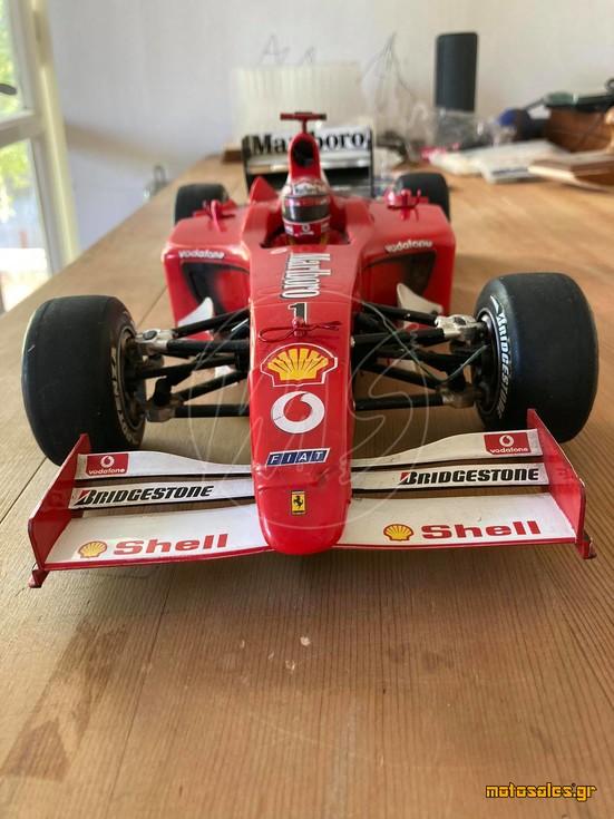 Πωλείται Μεταχειρισμένο Αυτοκίνητο Ηλεκτρικό Tamiya Tamiya '02 F201 Formula F1 Ferrari Carbon / Aluminum