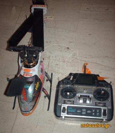 Πωλείται Μεταχειρισμένο Ελικόπτερο/Quadcopter/Drones Ηλεκτρικό Kyosho KYOSHO    CALIBER 400