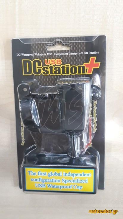 Πωλείται Καινούργιο -  Άλλη ΠΑΡΟΧΗ USB