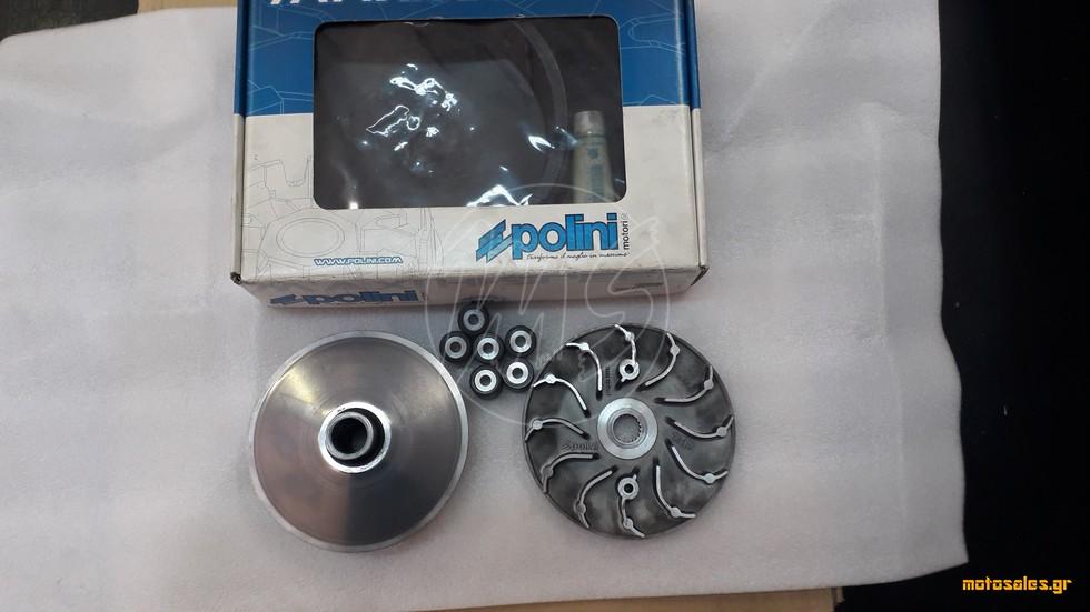 Πωλείται Μεταχειρισμένο - Εμπρός Τροχαλία(Βαριατορ) Polini sh -300
