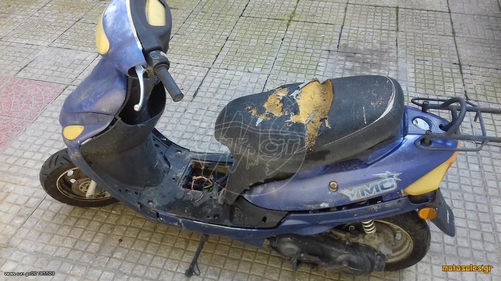 Πωλείται Μεταχειρισμένο Scooter YMC  του 2008