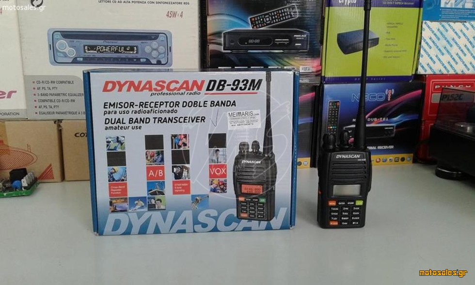 Πωλείται Καινούργιο - Πομποδέκτης Φορητός Dynascan