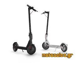 Πωλείται Καινούργιο Ποδήλατο Ηλεκτρικό   του 2020
