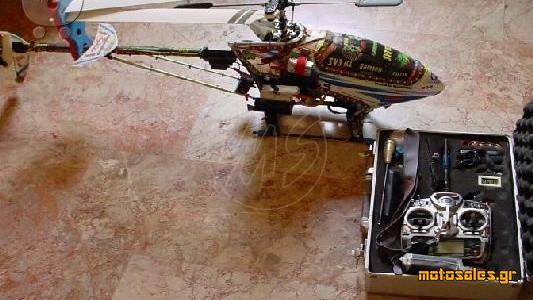 Πωλείται Μεταχειρισμένο Ελικόπτερο/Quadcopter/Drones Θερμικό Kyosho KYOSHO    CALIBER 5. HELICOPTER