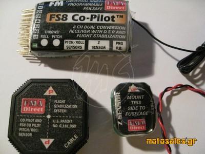 Πωλείται Μεταχειρισμένο Ανταλλακτικά/Αξεσουάρ   FMA (FS-8 Co-pilot)