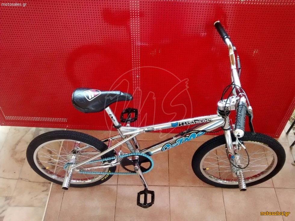 Πωλείται Καινούργιο Ποδήλατο BMX   HARO COZMO  Freestyle  του 1997