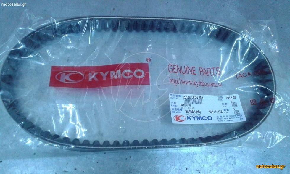 Πωλείται Καινούργιο - ΙΜΑΝΤΑΣ KYMCO ΓΙΑ AGILITY 16+ 150i, AGILITY + 200i, AGILITY CITY 200, LIKE 200
