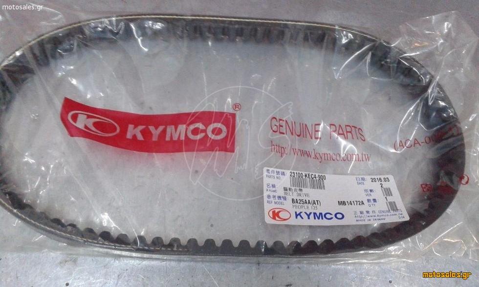 Πωλείται Καινούργιο - ΙΜΑΝΤΑΣ KYMCO MOVIE XL125-150,PEOPLE125-150,MOVIE150,AGILITY CITY125-150