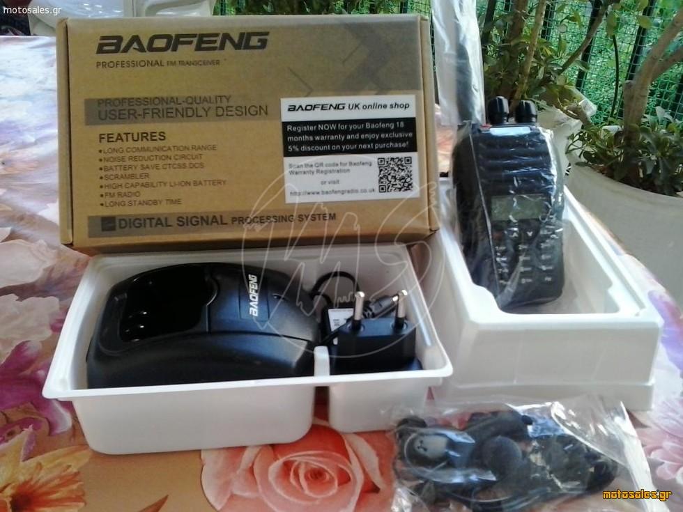 Πωλείται Καινούργιο - Πομποδέκτης Φορητός Baofeng